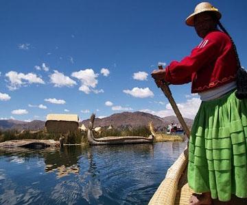 City Tours Puno lago titicaca qori inka travel