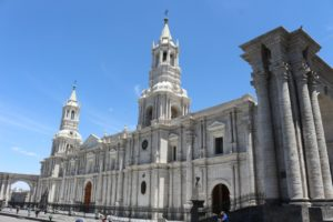 catedral arequipa city tours inca travel agency qori inka